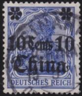 Deutsch China  .   Michel    .   41   .      O   .     Gebraucht   .  /  .   Cancelled - Offices: China