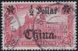 Deutsch China  .   Michel    .  34A     .      O   .     Gebraucht   .  /  .   Cancelled - Offices: China