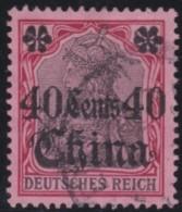 Deutsch China  .   Michel    .  33    .      O   .     Gebraucht   .  /  .   Cancelled - Offices: China