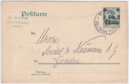 Deutsch China  .   Michel    .  Postkarte   (2 Scans)          .      O   .     Gebraucht   .  /  .   Cancelled - Offices: China