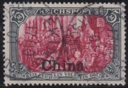 Deutsch China  .   Michel    .   27-II   (2 Scans)          .      O   .     Gebraucht   .  /  .   Cancelled - Offices: China