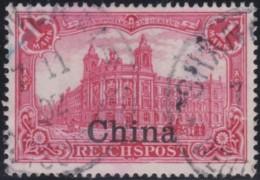Deutsch China  .   Michel    .   24  (2 Scans)          .      O   .     Gebraucht   .  /  .   Cancelled - Offices: China