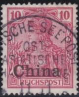 Deutsch China  .   Michel    .   17         .  O   .     Gebraucht   .  /  .   Cancelled - Offices: China