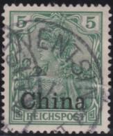 Deutsch China  .   Michel    .   16         .  O   .     Gebraucht   .  /  .   Cancelled - Offices: China