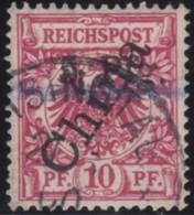 Deutsch China  .   Michel    .   3-II          .  O   .     Gebraucht   .  /  .   Cancelled - Offices: China