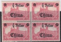 Deutsch China  .   Michel   .   44-I-A  4x (2 Scans)    .  *  .    Ungebraucht Mit Gummi Und Falz .  /  .   Mint-hinged - Oficina: China