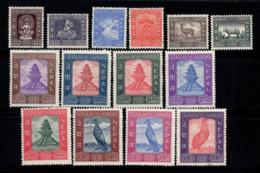 Népal 1959 Mi. 115-128 Neuf ** 100% UPU, CULTURE, ANIMAUX, OISEAUX - Nepal