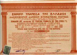 Banque Nationale De Grèce: Emprunt à Lots De 1926 - Azioni & Titoli