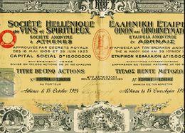 Société HELLÉNIQUE De VINS Et SPIRITUEUX; Titre De Cinq Actions - Unclassified