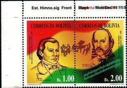 Bolivia 1995 CEFIBOL 1569A ** Posiciones 1-2, Sesquicentenario Del Estreno Del Himno Nacional De Bolivia 1845-1995. - Bolivia