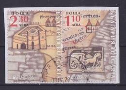 2020 EUROPA CEPT : BULGARIA  - Used (*) - Europa-CEPT