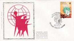 FDC Soie 2123 Mouvement Sans Nom - 1981-90