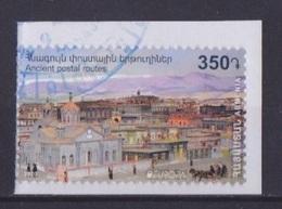 2020 EUROPA CEPT : ARMENIA  - Used (*) - Europa-CEPT