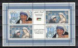 PALESTINE    Timbres Neufs ** De 1997  ( Ref 7018 )  Personnalités - Mère Teresa - Palestine