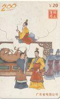 CHINA. CHINESE STORIES, HORSES. 2002-12-31. P0201(12-10). (1592) - Cina