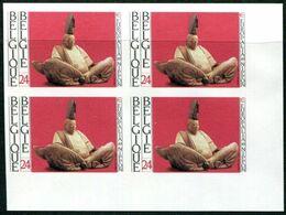 13189456 BE 19890916 ; Europalia Japon, Seigneur De La Guerre 13e S; Bl4 ND Cob2336 N°357à360 - Belgium