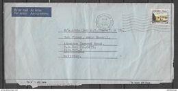 USED AIR MAIL AEROGRAMME OMAN TO PAKISTAN 1977 - Oman