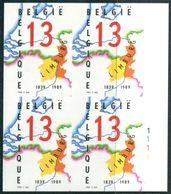 13189466 BE 19890930; Partage Limburg Limbourg; Bl4 ND Cob2338 N°353à356 - Belgium