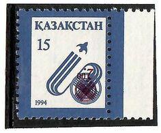 Kazakhstan 1995 .Inverted Ovpt 2.oo On Definitive 15 .   Michel # 70 B - Kazajstán