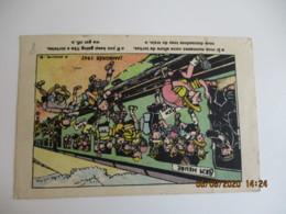 Scouts Scoutisme Train Illustrateur Delagnier Obliteration Jamboree De La Paix - Scoutisme