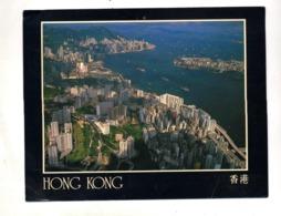Carte  Hong Kong Flamme Kowloon Sur Fleur - Cina (Hong Kong)