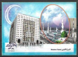 SAUDI ARABIA POSTCARD VIEW CARD WESTERN TOWER PROPHET HOLY MOSQUE MADINA - Arabie Saoudite