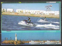 SAUDI ARABIA POSTCARD , VIEW CARD ADJACENT TO THE RED SEA - Arabie Saoudite