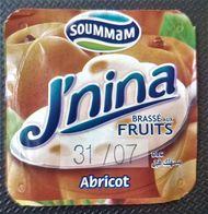 Opercule Cover Yaourt Yogurt SOUMMAM D'Algérie Yoghurt Yoghourt Yahourt Yogourt - Milk Tops (Milk Lids)