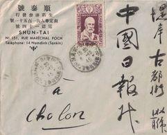 INDOCHINE - NAM-DINH - TONKIN - LETTRE POUR CHOLON L 6-10-1945 - 15c SEUL SUR LETTRE COTE 25€. - Indochine (1889-1945)