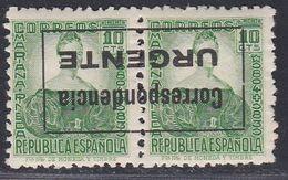 1937. * Edifil: EMISIONES LOCALES PATRIOTICAS: BURGOS 44hi. SOBRECARGA INVERTIDA - Nationalistische Ausgaben