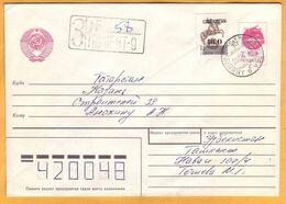 1993 Uzbekistan Inflation Tashkent - Ouzbékistan