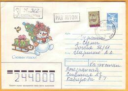 1994   Kazakhstan Inflation Zhezkazgan - Kazajstán