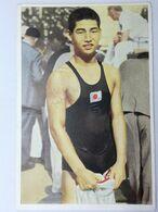 Foto Cromo Olimpiada De Los Ángeles. 1932. Nº 103. Natación. Japón, Yasuji Miyazaki. Hecho En 1936 Para Olimpiada Berlín - Trading Cards