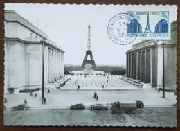CM 1951 - YT N°912 - NATIONS UNIES - PARIS - 1950-59