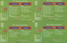 Greece, X1090 - 1093, Eurobank Ergasias 1 - 4, 2 Scans. - Grèce