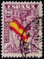 1936.  º Edifil: 812. JUNTA DEFENSA. Valor Clave - 1931-Aujourd'hui: II. République - ....Juan Carlos I