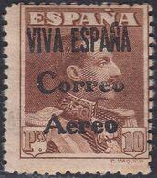 1937.  * Edifil: EMISIONES LOCALES PATRIOTICAS BURGOS 73. Valor Clave. Marquillas - Nationalistische Ausgaben