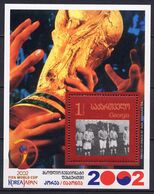 Georgia 2003 Football Soccer World Cup S/s MNH - 2002 – South Korea / Japan