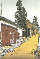 KYOTO - TAKAGAMINE DISTRICT IN RAIN - Kyoto