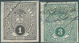 Russia,St. Petersburg ,Saint Petroburg, Revenue Stamps Local San Petroburgo,1 & 3 Kop,Used Rare - Steuermarken