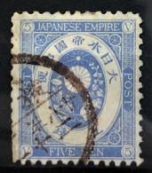 JAPAN 1883 - Canceled - Sc# 74 - 5y - Japan