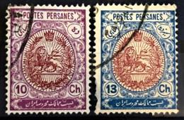 PERSIA 1909 - Canceled - Sc# 453, 454 - Iran