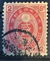 JAPAN 1883 - Canceled - Sc# 73 - 2s - Japan