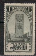 MAROC      N°  YVERT :    98   ( 7 )    OBLITERE       (OB 8/15 ) - Marocco (1891-1956)