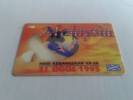 Malaysia - Nice Phonecard 31USBA - Malaysia