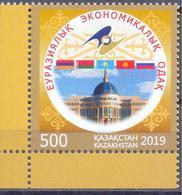 2019. Kazakhstan, 5y Of EAEU, 1v, Mint/** - Kazajstán
