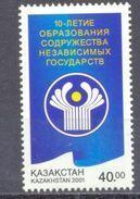 2001. Kazakhstan, 10y Of CIS, 1v, Mint/** - Kazajstán