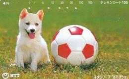 JAPAN - Dog(111-032), 11/94, Used - Japon
