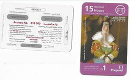 KUWAIT - 1 KD  Fasttelco Prepaid FT - Arabie Saoudite