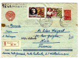 35480 - Recommandée  Pour La France - 1923-1991 USSR